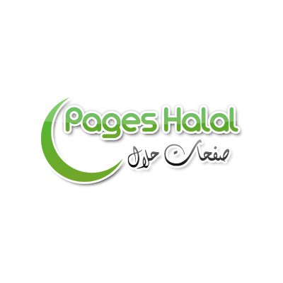 Pages Halal
